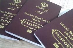 فراهم شدن امکان صدور ۴۸ ساعته گذرنامه به همراه ویزا