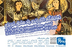 An exhibition of works by Sadeq Tabrizi, a pioneer of calligraphic-painting in Iran, is currently under at the gallery of the Behnam Daheshpur Charity Organization.