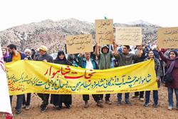 گردهمایی مردمی و حامیان محیط زیست با موضوع فعالیت معدن شاهوار