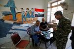 أبرز ما يجب أن تعرفه عن الانتخابات البرلمانية في العراق