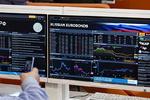روسیه اوراق قرضه خزانهداری آمریکا را به قیمت پایین میفروشد