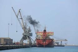 Yemen'de Türk gemisine füze saldırısı iddiası