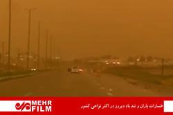 خسارات باران و تند باد دیروز در نواحی مختلف کشور