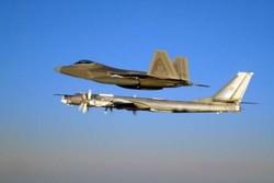 جنگندههای آمریکا ۲ بمبافکن روسی را رهگیری کردند