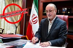 آقای استاندار عضویتِ رئیس شورای شهرکرج قابل بازنگری است