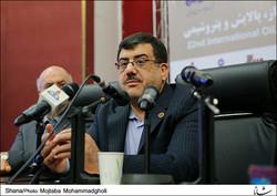 Mohammad Meshkinfam