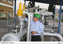 Iranian Oil Pipelines and Telecommunication Company (IOPTC)