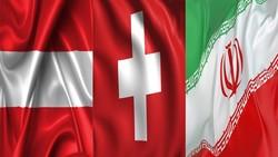 Austria, Switzerland tour