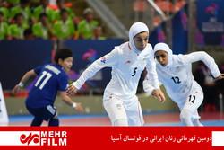 دومین قهرمانی زنان ایرانی در فوتسال آسیا