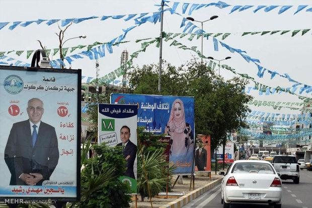 الانتخابات النيابية في العراق