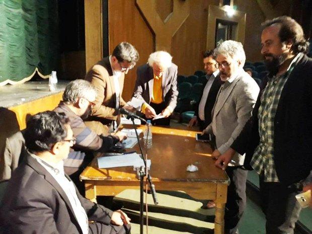 انتخابات انجمن تئاتر فارس