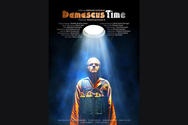 Lebanon cinemas host 'Damascus Time'