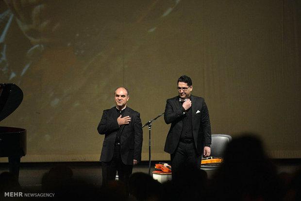 کنسرت گلهای خرم در تالار وحدت