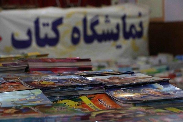 برپایی نمایشگاههای موضوعی عرضه کتاب در سطح پارکهای کرمانشاه