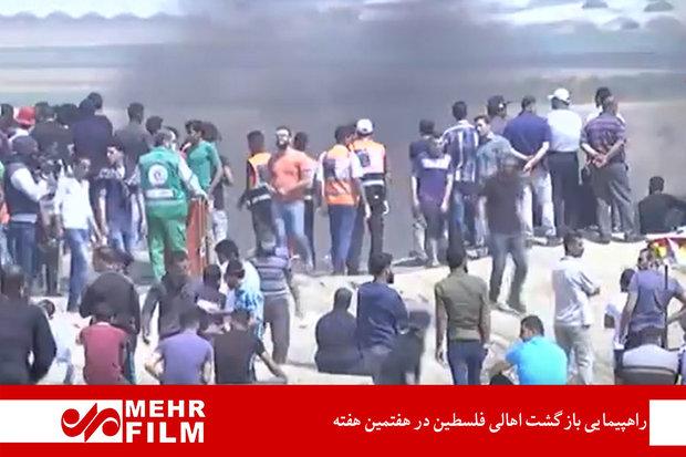 Gazze sınırındaki gösteriler durmak bilmiyor