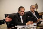 کرنسی مارکیٹ میں جاری تلاطم کو روکنے کے لئے اجلاس