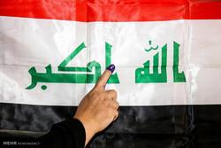 Irak'ta oy sayımı devam ediyor