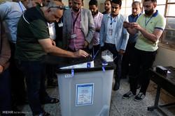عراق کے بعض صوبوں میں پارلیمانی انتخابات کے نتائج  کے مطابق صدر پارٹی سر فہرست
