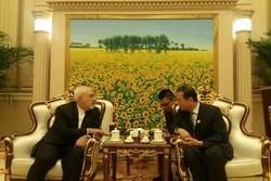 الصين صديقة إيران في الازمات وأثبتت ذلك في كل مرة