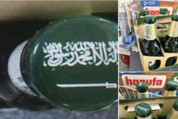 """داعية تونسي لـ""""ابن سلمان"""": غيروا علم السعودية وكفاكم متاجرة بالدين"""