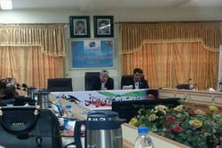 نشست خبری مخابرات منطقه کرمانشاه