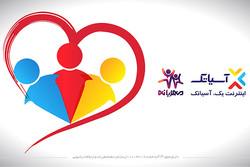 همکاری «آسیاتک» و موسسه «مهربانه» با اهداف خیریه