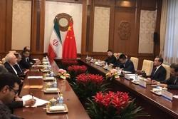 ظريف يلتقي بنظيره الصيني في بكين