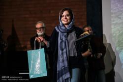 İran'da yılın en iyi fotoğrafı ödülleri sahiplerini buldu
