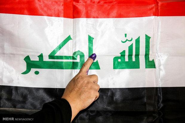 Irak'tan sürpriz koalisyon açıklaması
