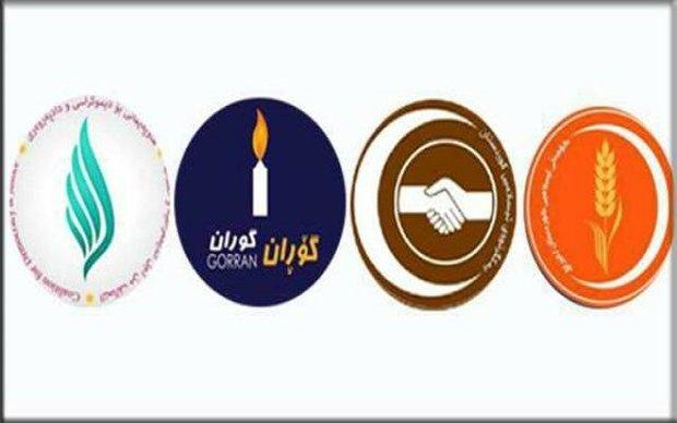 أربعة أحزاب تطالب بإعادة الانتخابات في اقليم كردستان العراق وكركوك