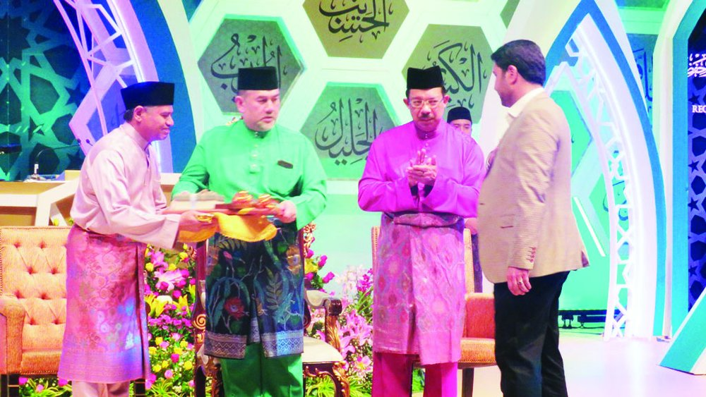 Iranian reciter honored at Malaysia Quran contest - Tehran Times