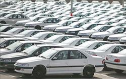 خودرو اقتصاد