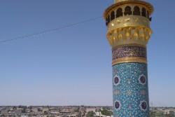 امامزاده محمد - کراپشده