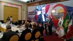 international New Horizon Conference on al-Quds (Jerusalem)