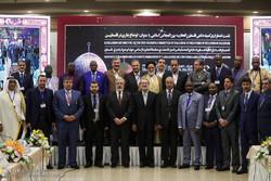 اجلاسیه بین المجالس کشورهای اسلامی با موضوع فلسطین