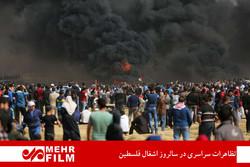Israeli regime kills dozens of Palestinians, wounds thousands