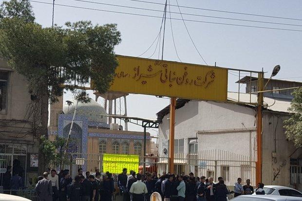 کارخانه روغن نباتی شیراز - کراپشده