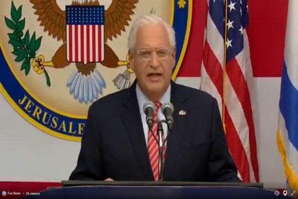 امریکہ نے بیت المقدس میں اپنا سفارتخانہ باقاعدہ کھول دیا