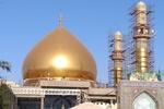 حرم امام حسن عسکری - کراپشده