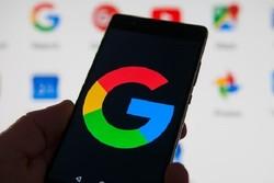 گوگل و حریم شخصی
