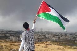 """Filistin halkı """"Yüzyılın Anlaşması"""" planını protesto etmeye hazırlanıyor"""