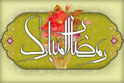 «عصر رمضان» را با رادیو صبا بگذرانید