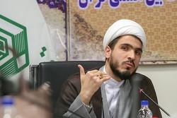آغاز مرحله مقدماتی کشوری مسابقات سراسری قرآن از فردا