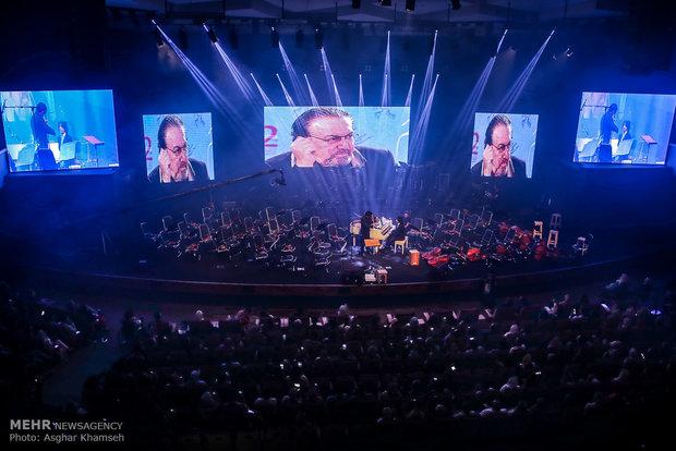 کنسرت عاشقانه های پاپ