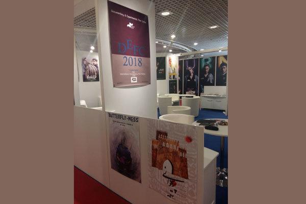 مرکز گسترش سینمای مستند و تجربی با ۱۷ اثر در بازار کن حضور دارد