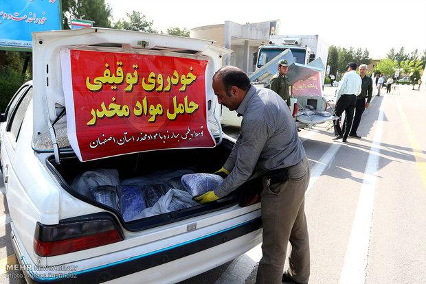 کشفیات طرح مرصاد ۲ در اصفهان