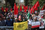 تجمع مقابل لانه جاسوسی در حمایت از مردم غزه