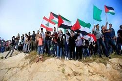 تظاهرات آوارگان فلسطینی