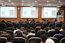 دومین دوره مسابقات بینالمللی تصویر میکروسکوپی آغاز شد