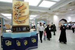 فعالیت های بیست و هفتمین نمایشگاه قرآن آغاز شد